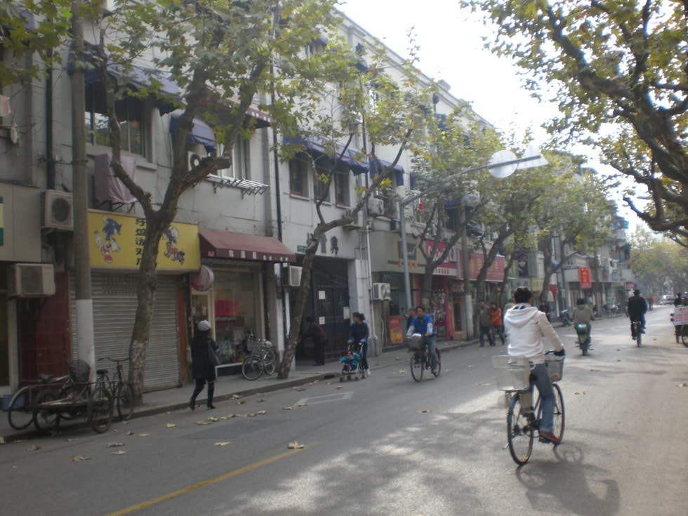 Ciudad en Hongkou District