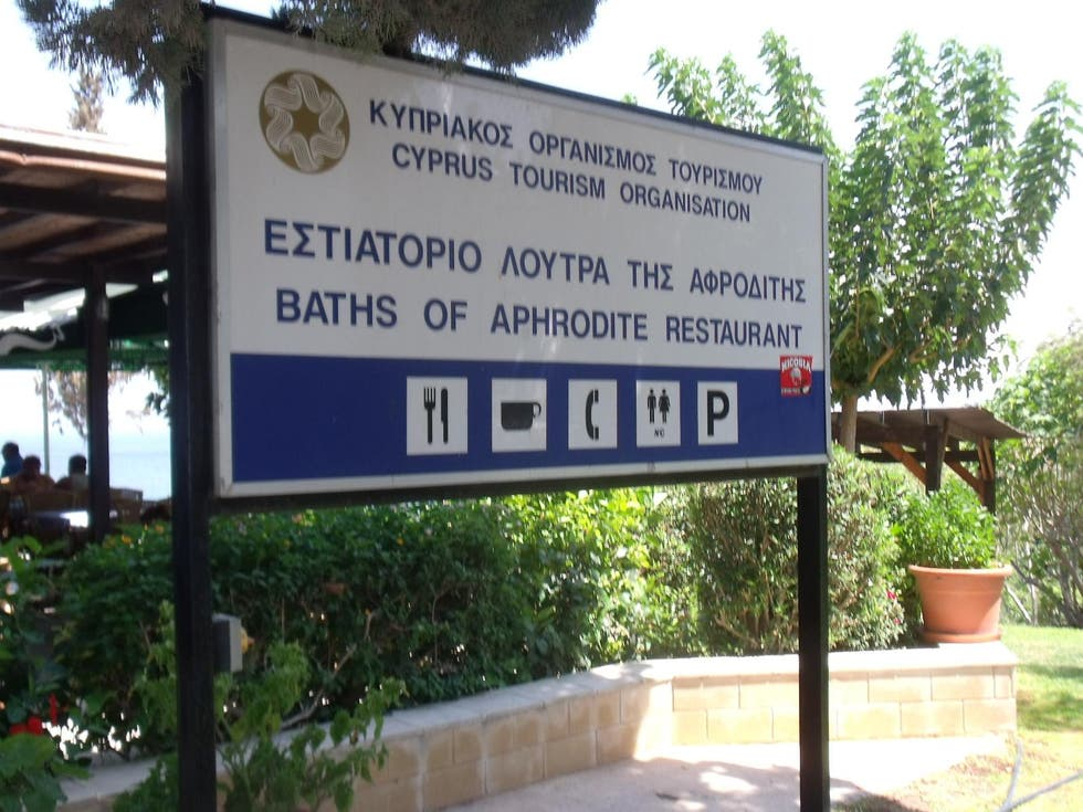 Cartel de la calle en Restaurante Baths of Aphrodite