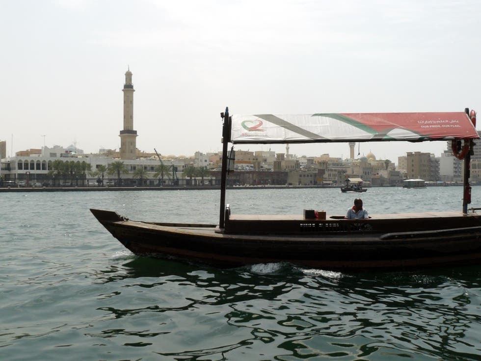 Lugre en Dubai Creek