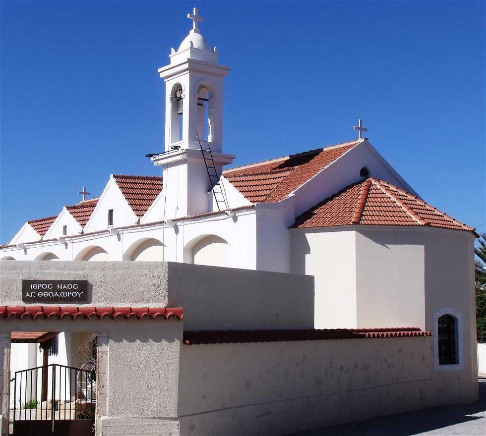 Iglesia en Iglesia Agyos Theodoros