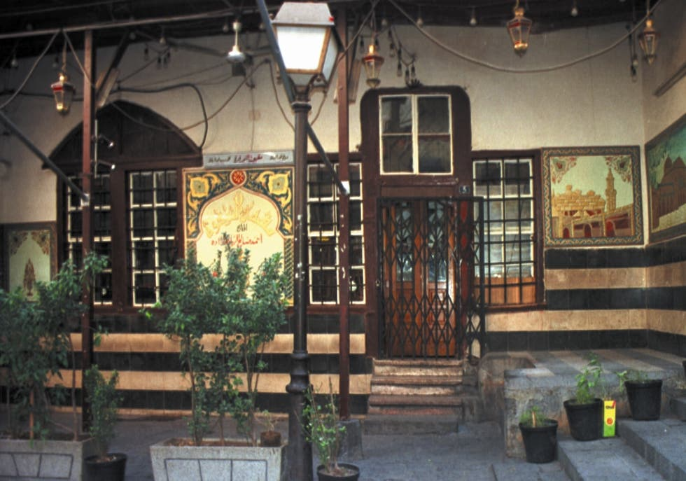Tavern in Damascus