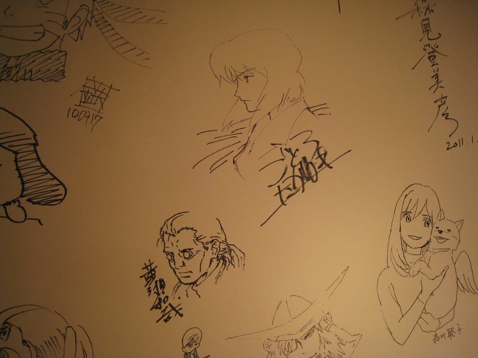 Dibujo animado en Restaurante Musashino Campus