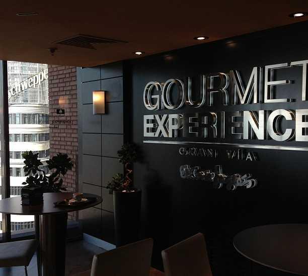 Sala en Gourmet Experience Gran Vía