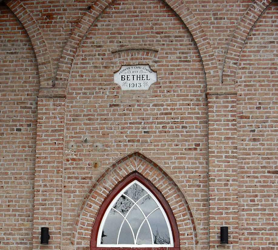 Suelo en Capilla Bethel