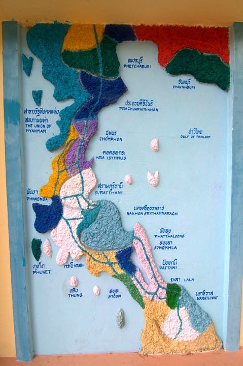 Photos of Isthmus of Kra - Images on isthmus of corinth map, isthmus of kra southeast asia, thai canal, phang nga province, surat thani, kra canal map, kra isthmus located on the map, kra buri river map, isthmus of burma, isthmus of kra 200 bce, plateau of mexico map, isthmus of panama map, isthmus of panama, malay peninsula, isthmus of thailand, isthmus of suez map, isthmus of tehuantepec on map, isthmus of corinth, isthmus panama on map, isthmus of darien map, isthmus of tehuantepec, krabi province, trang province, tapi river, thailand,