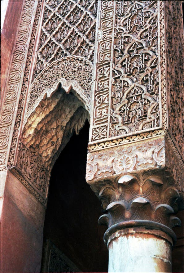 Statue in Saadian Tombs