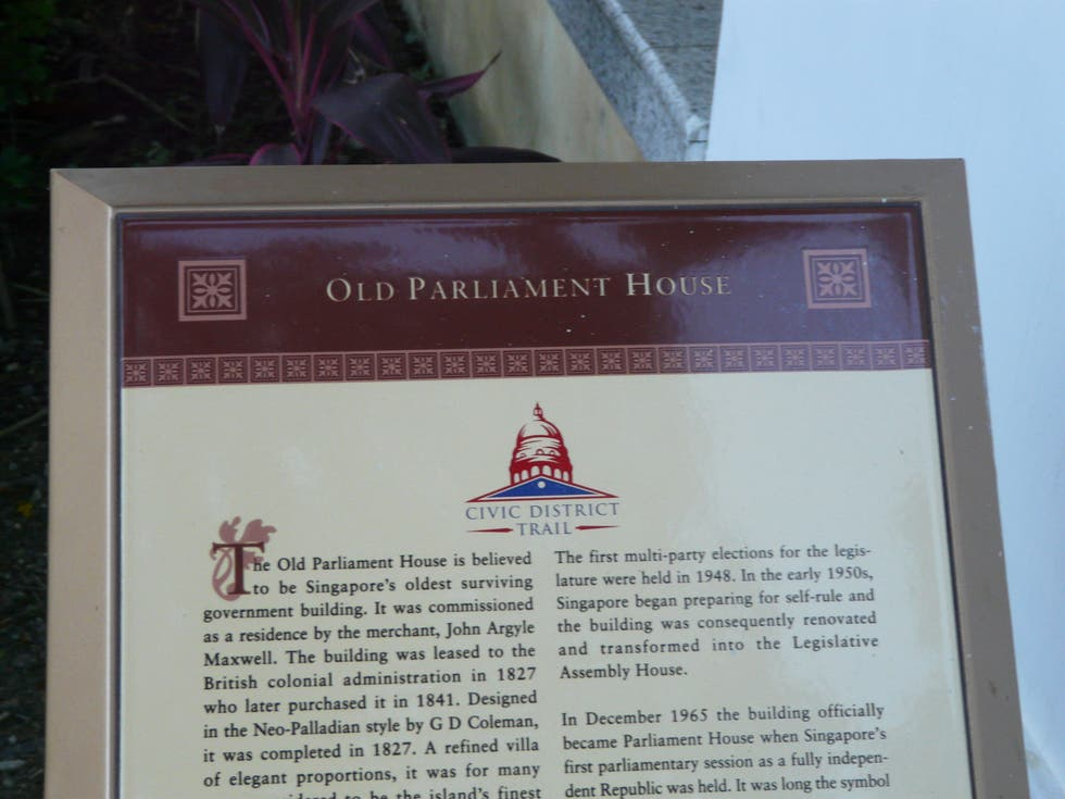 document à L'ancien Parlement de Singapour