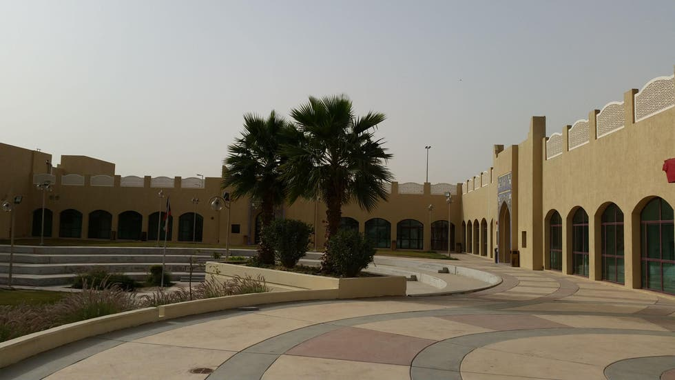 Square in Kuwait