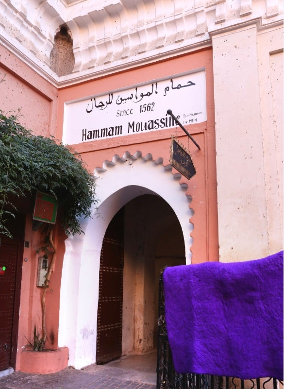 Estate in Hammam Mouassine
