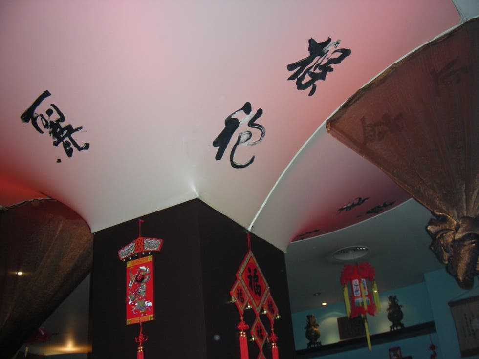 Diseño de interiores en Restaurante China Té