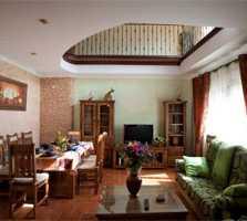 Fotos de sala en casa rural el mirador de la vega for Sala mirador