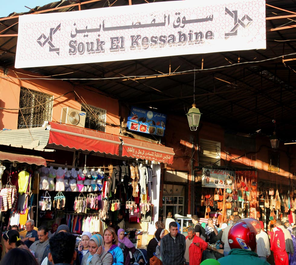 Ciudad en Zoco El Kessabine