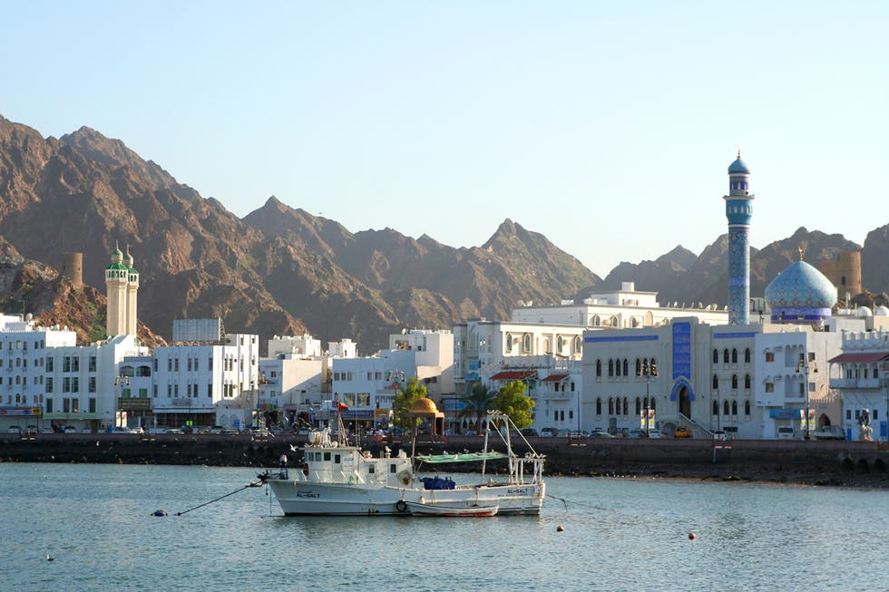 Blue in Oman