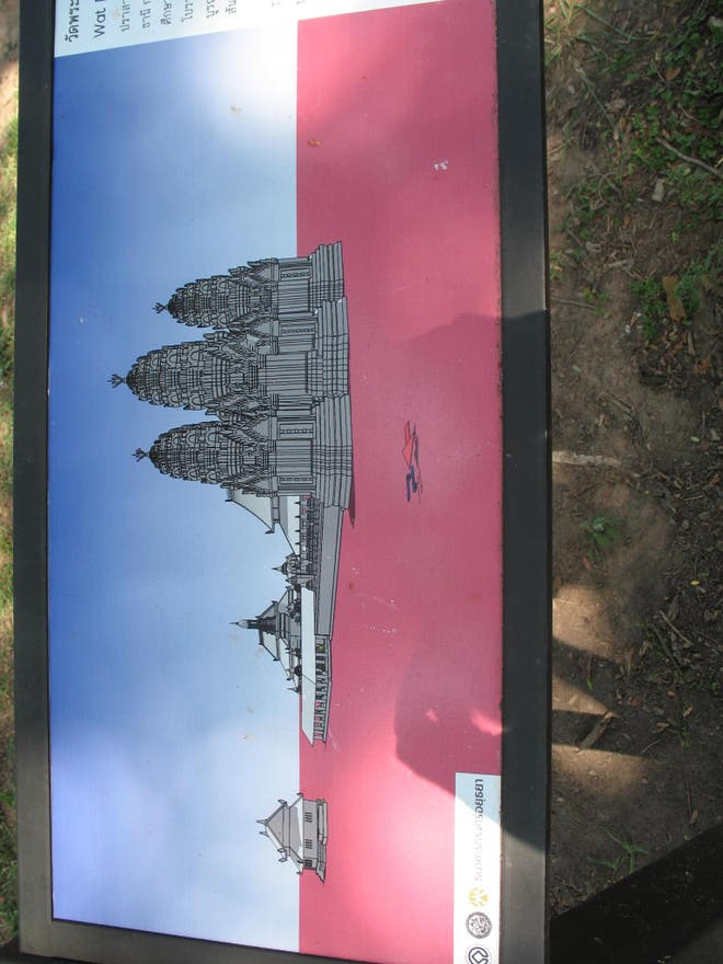 Riflesso a Wat Phra Pai Luang