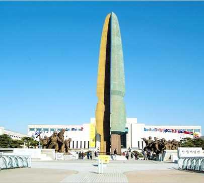 Obelisco en Museo Memorial de la Guerra de Corea