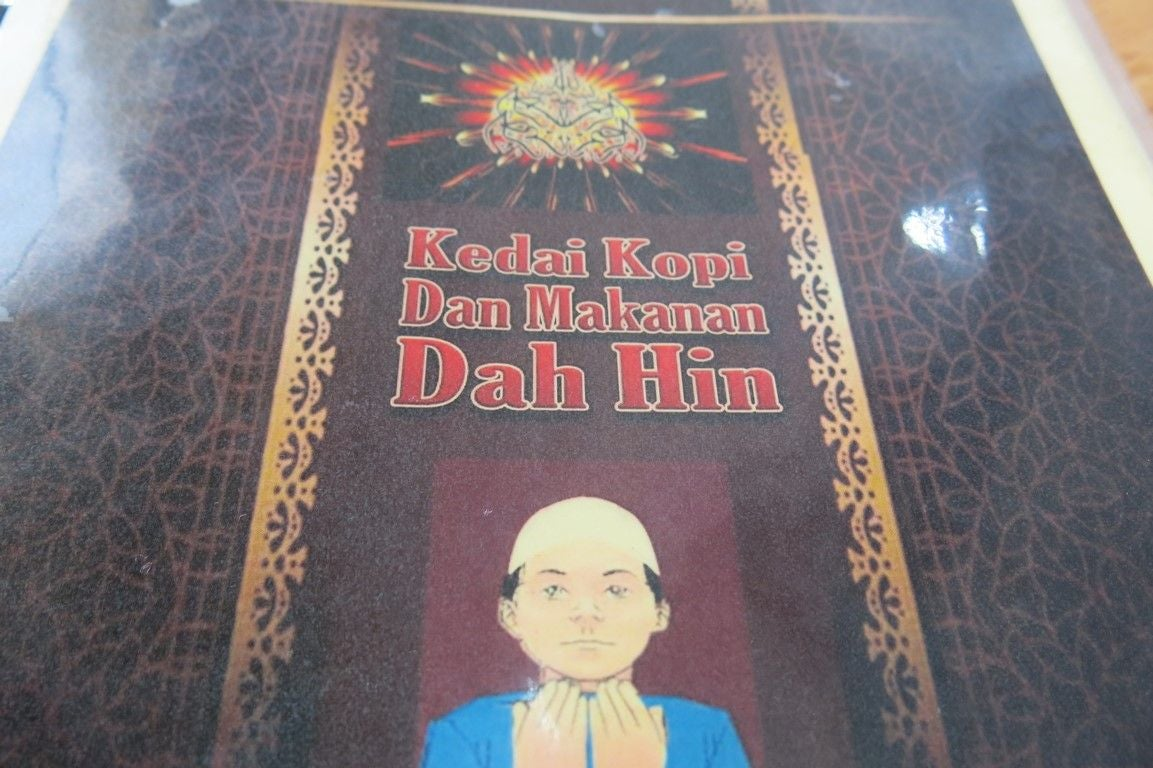 Book in Dah Hin Kartini