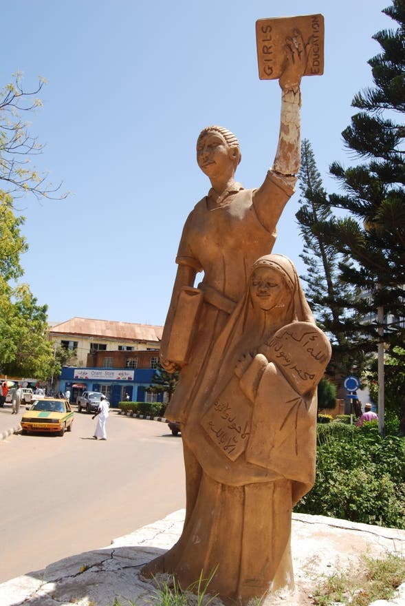 Sculpture in Gambia