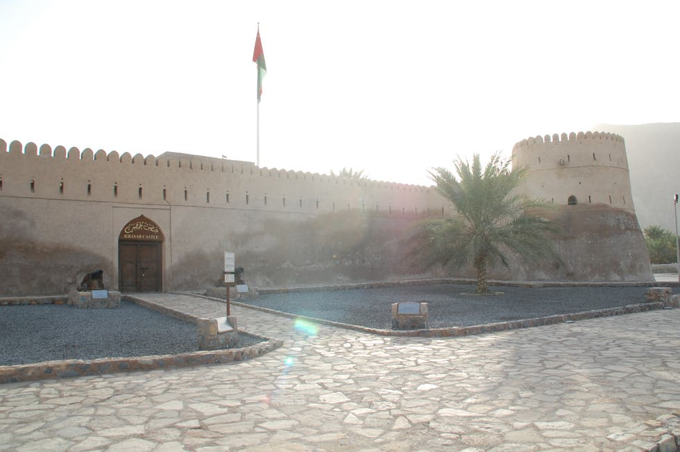 Photos de fort khasab galerie photos - Piscine mur a peche ...