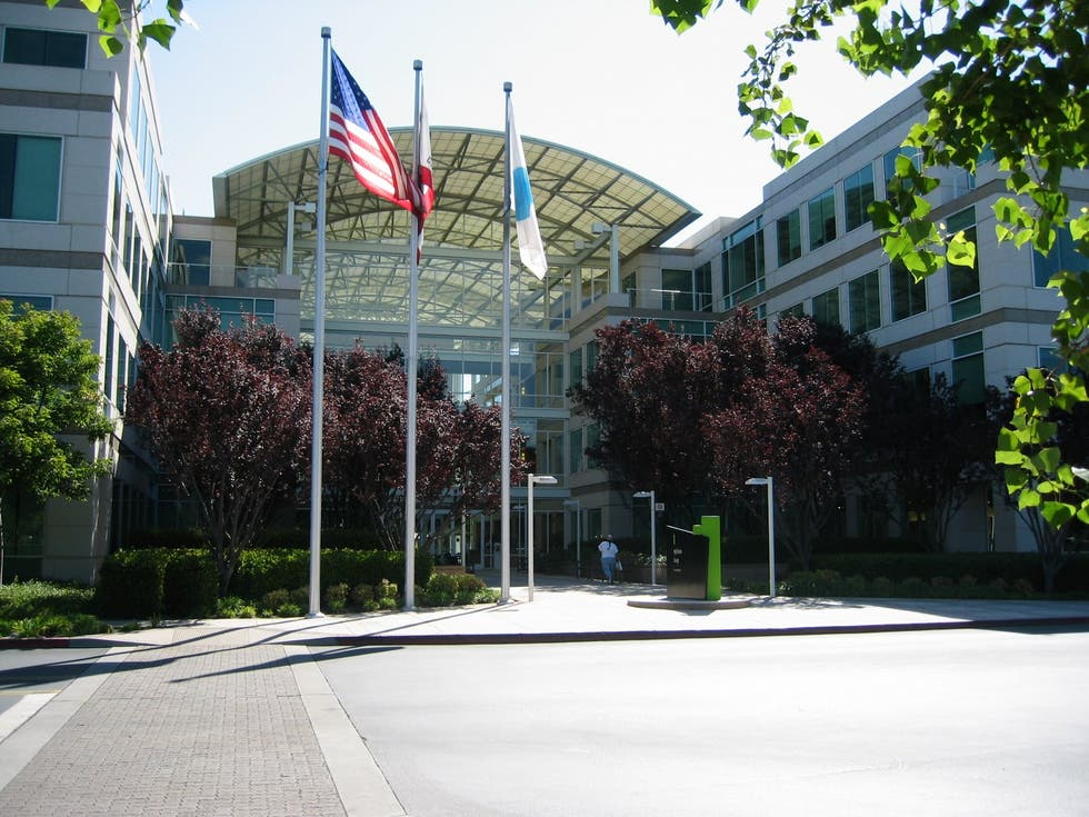 Architecture in Cupertino