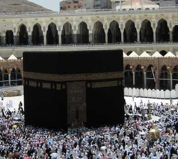 Ciudad en La Meca