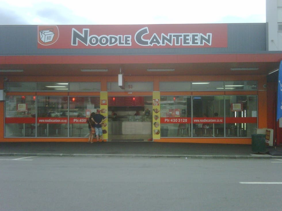 Retail Store in Whangarei