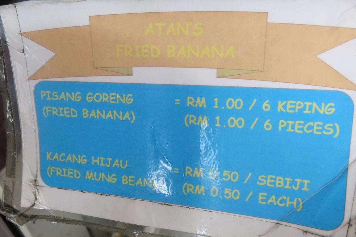 Signage in Atan's Fried Banana