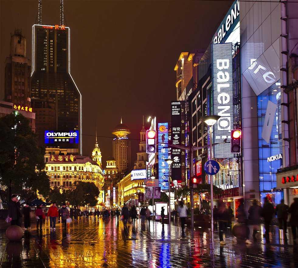 Las Luces de Nanjing Lu