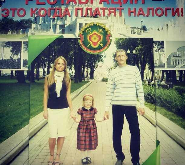 Libro en Minsk