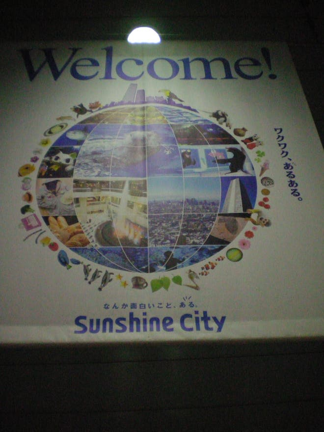 Mapa en Sunshine International Aquarium