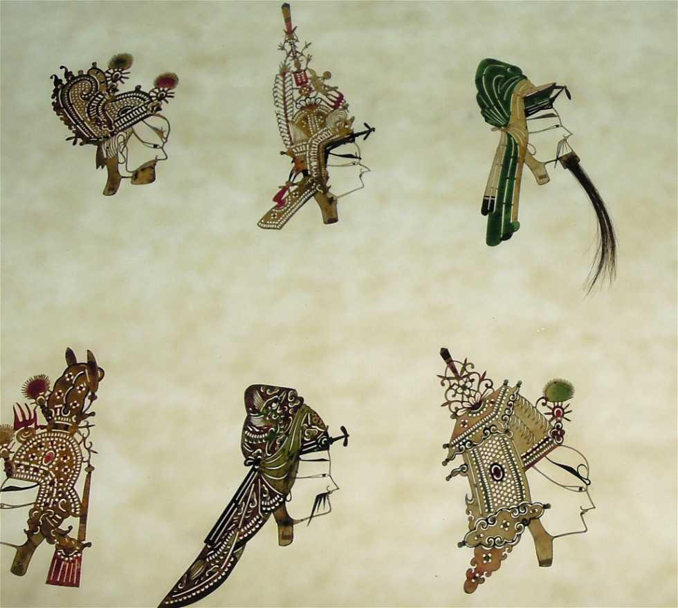 Insecto en Museo del Shanxi