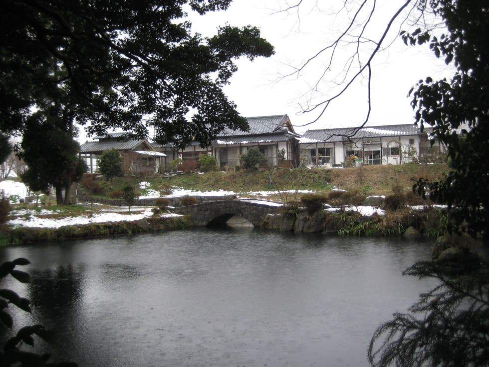 Village in Minamata