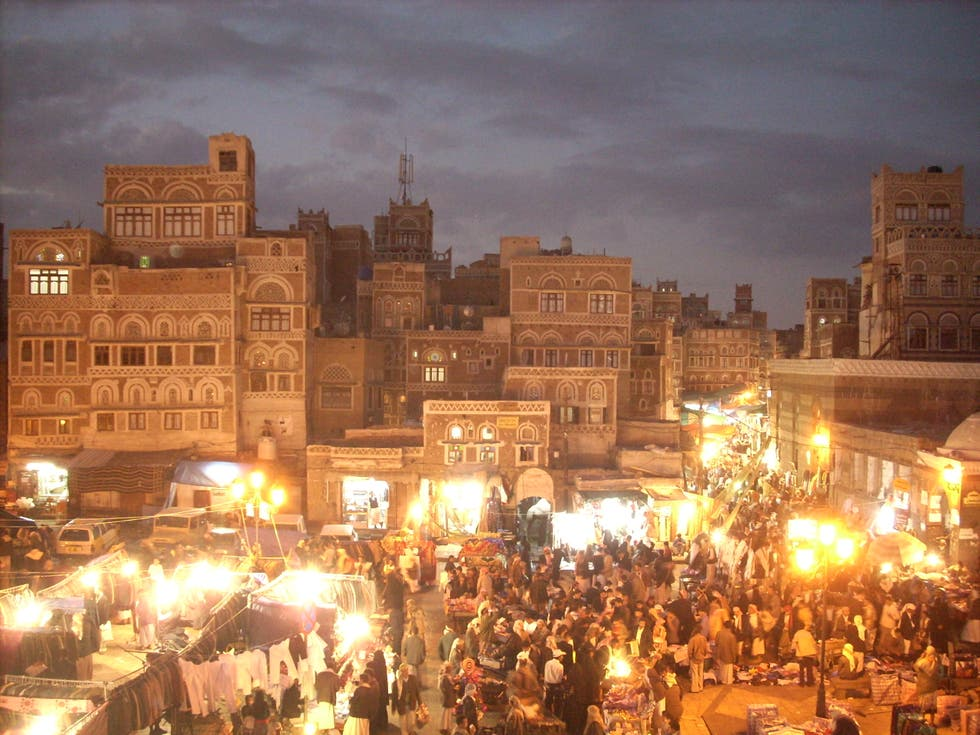 Night in Yemen