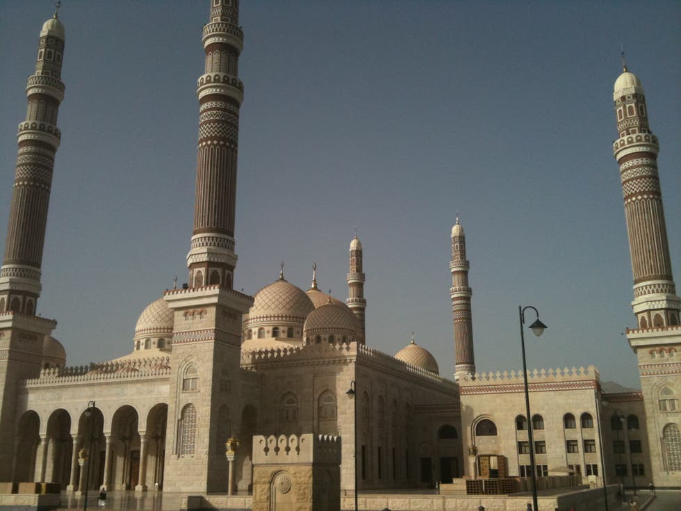 Mosque in Sana´a