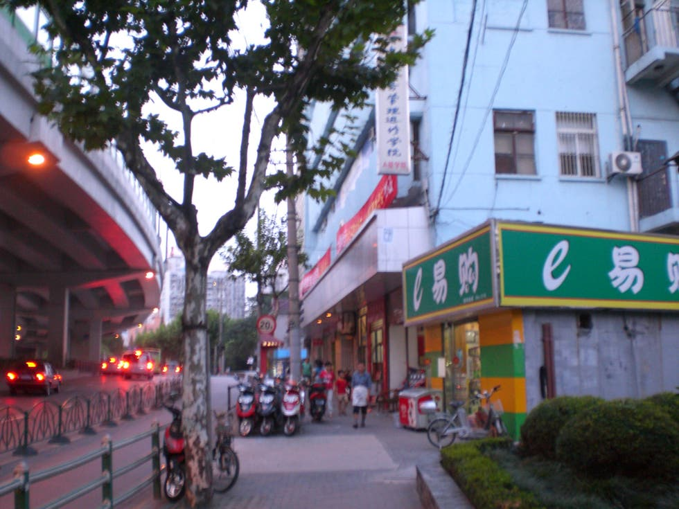 Señal en Hongkou District