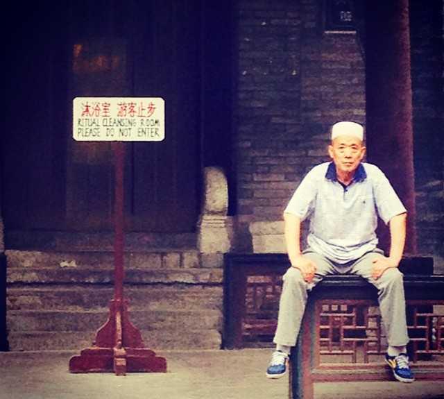 Escenario en Xian