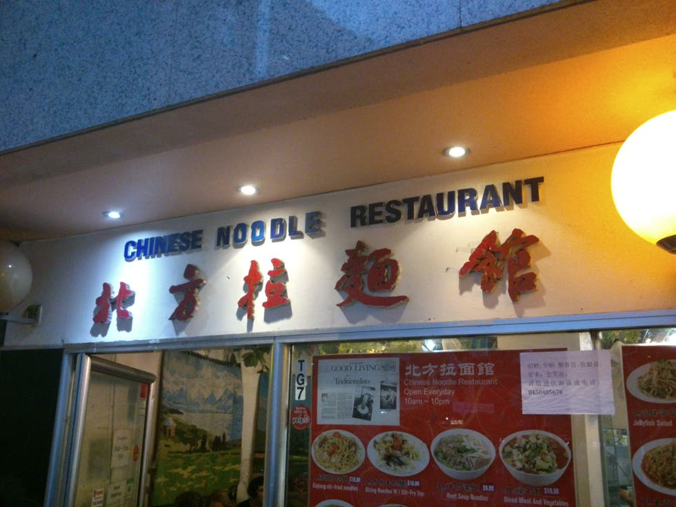 Señal en The chinese noodle restaurant