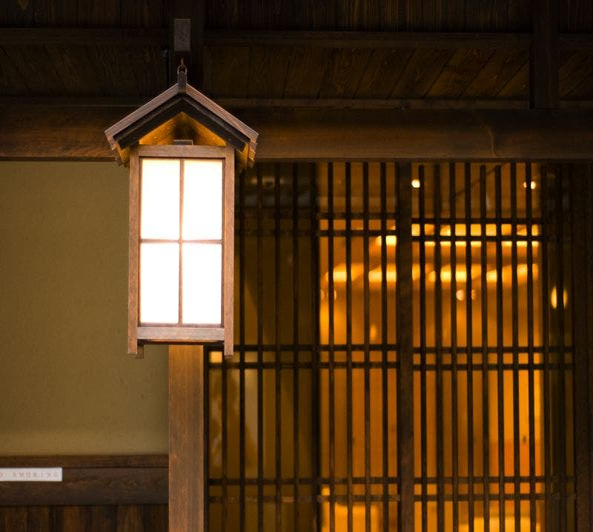 Fachada en Sendero Koyako no zushi