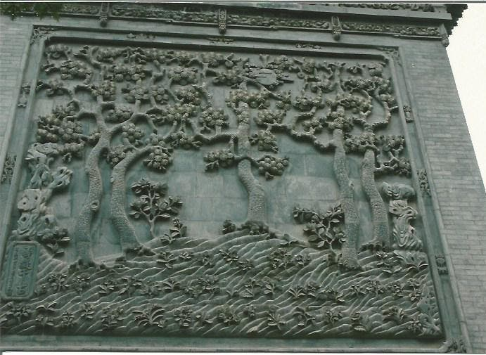 Relieve (escultura) en Da Gongbei Mosque