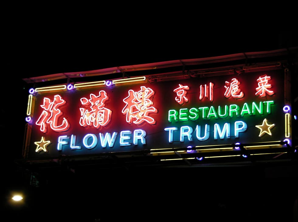Señal en Flower Trump Restaurant