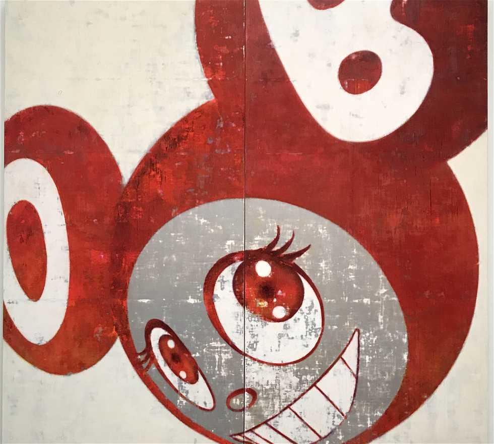 Rojo en Museo de Arte Contemporáneo