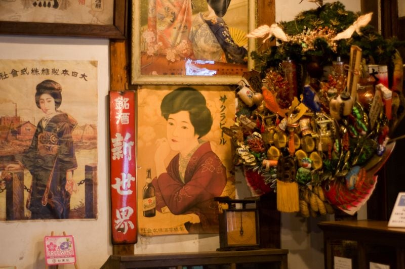 Tourism in Old Yoshida Sake Store