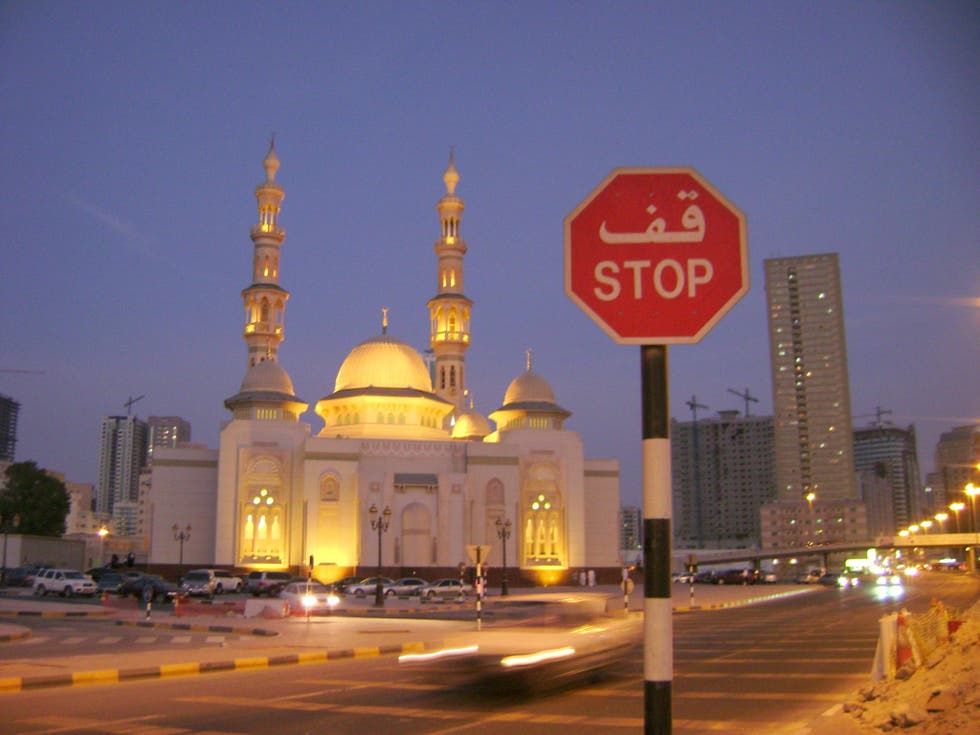 Dusk in Sharjah