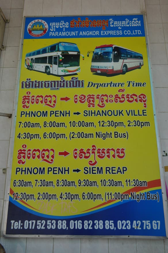 Automóvil en Paramount Angkor Express CO., LTD.